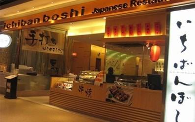 Ichiban Boshi